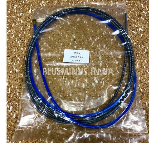 Спираль синяя 3,2м ZS