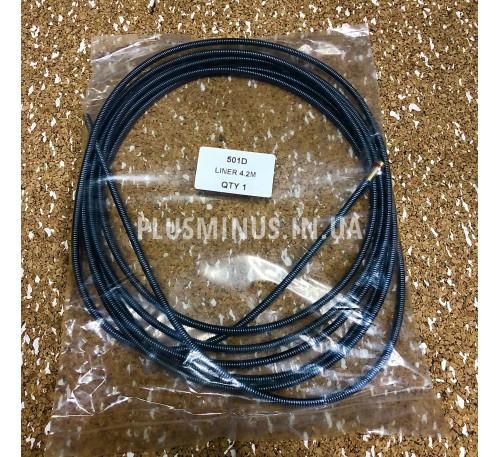 Спираль 501D 4,2м ZS