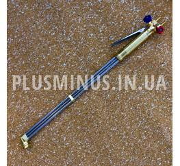 Резак пропановый трехтрубный L-750мм