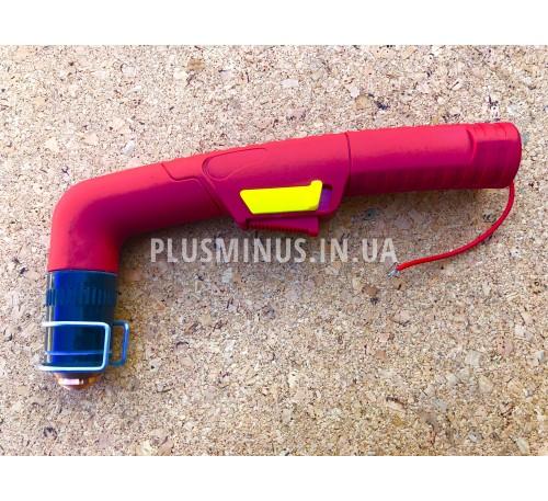 Плазмотрон А141 (ручной)