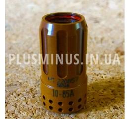 Завихрювач 65-85А для PMX по коду 220857