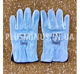 Перчатки кожаные со спилком Pilot (розмір 11)