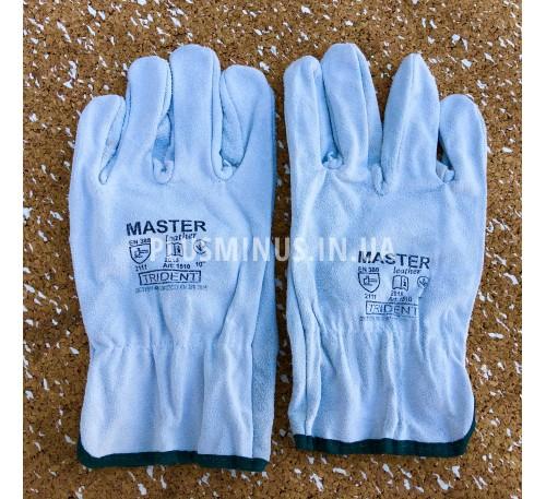 Перчатки спилковые Master (размер 10)