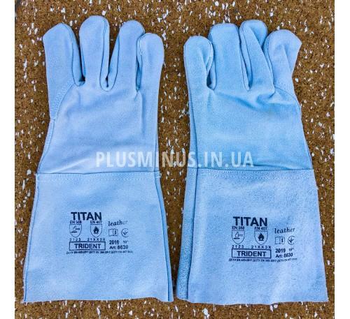 Рукавиці спилкові Titan (розмір 10)