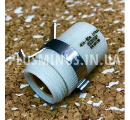 Ковпачок фіксуючий 40А-80А OHMIC(220061)